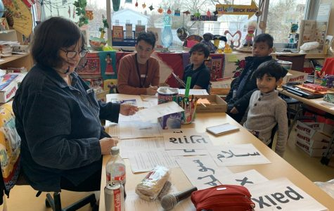 East Rock Teacher Ms. Polio Supports Students from Home